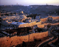 Aerial photograph of Jerusalem