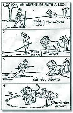 An elementary Greek lesson, with a boy and a lion in cartoon form.