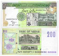 Sudanese currency