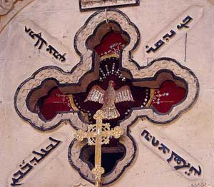 Decorative painting at a church in Tur Abdin