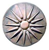 An ancient Macedonian coin