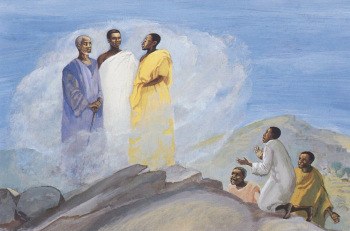 JESUS MAFA. Transfiguration, from Art in the Christian Tradition, a project of the Vanderbilt Divinity Library, Nashville, TN. http://diglib.library.vanderbilt.edu/act-imagelink.pl?RC=48307 [retrieved February 15, 2015]
